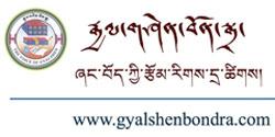 Gyalshen Бондра