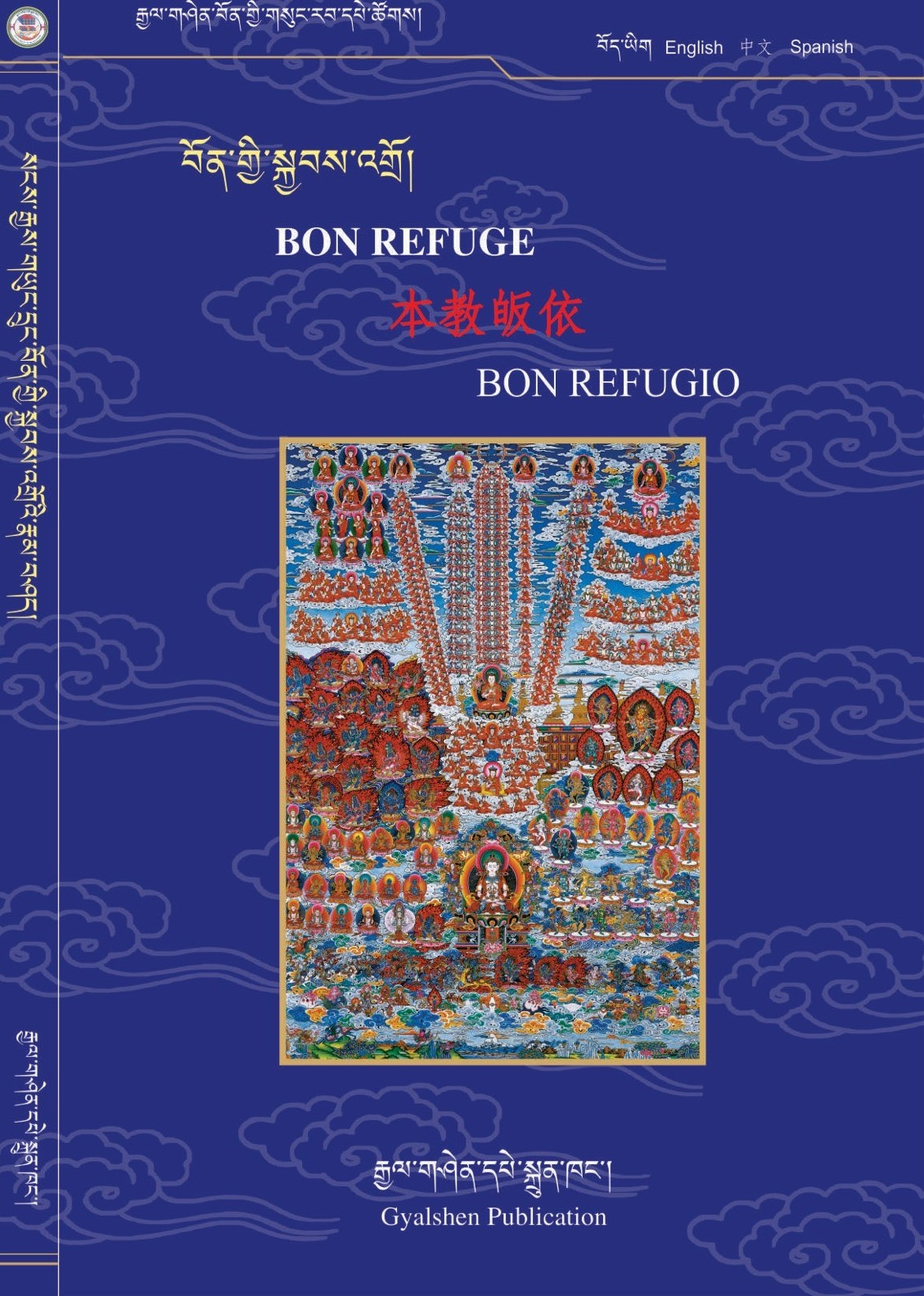 Bonpo Refuge