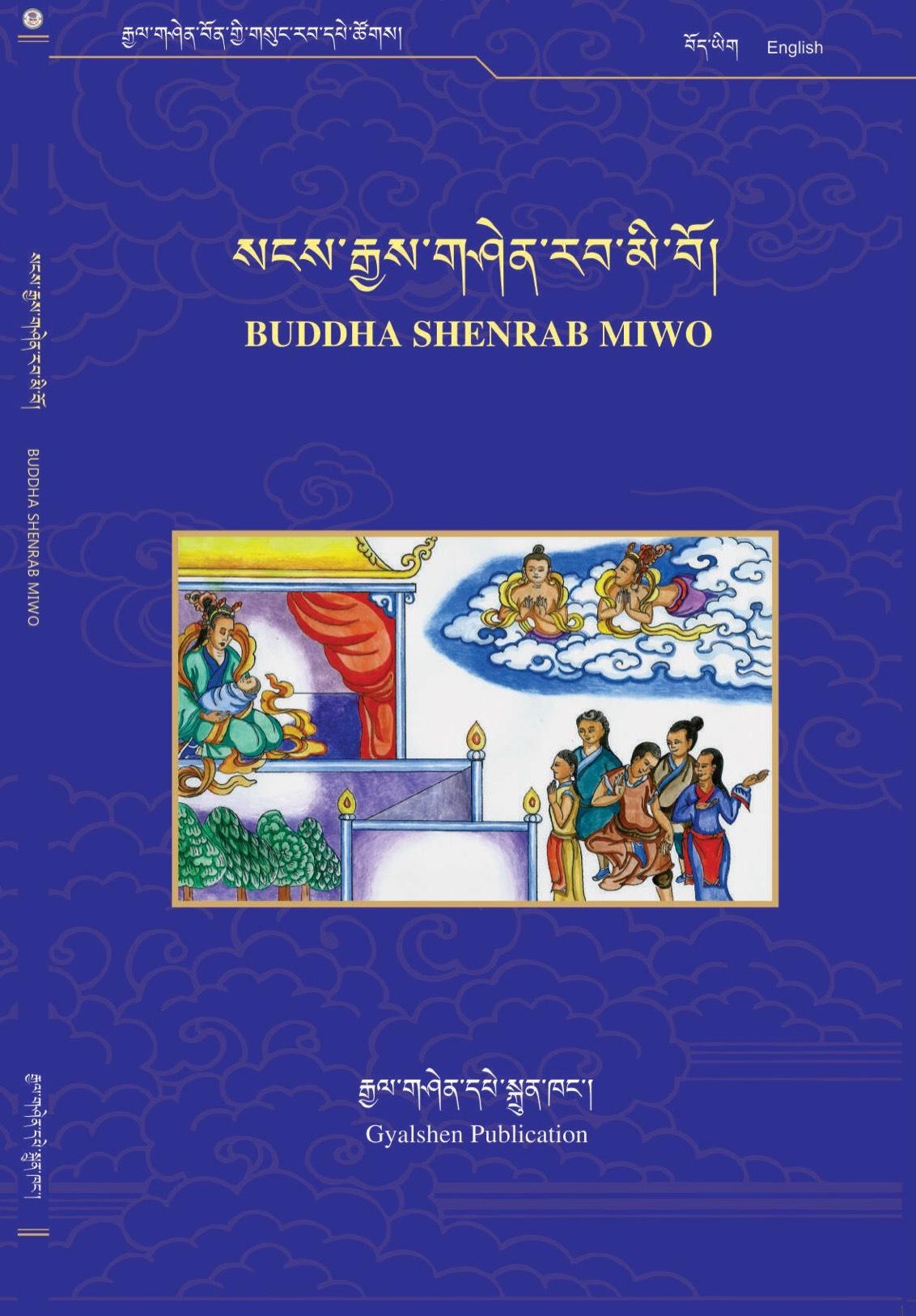 Buddha Tonpa Shenrab's Life